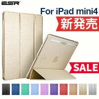 iPad mini4ケース新発売iPad mini4タブレットカバーiPadケースクリア iPad mini4 カバー iPad mini4対応 PUレザー スリム軽量PCバック TPUバンパーケース 傷つけ防止「スタンド機能」三つ折タイプ 新イッピーカラーシリーズ