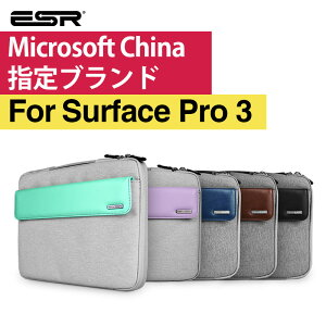 ESR 公式ショップ 米国ブランド 期間限定セールSurface Pro 3 ケース 防水 ESR Microsoft Su...