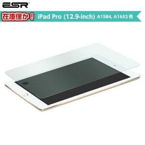 iPad Pro 9.7ガラス保護フィルムiPad Proガラス保護フィルムiPad Pro9…