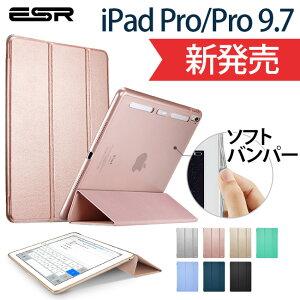iPad Pro 9.7ケースiPad Pro ケースiPad Pro9.7 ケースiPad …