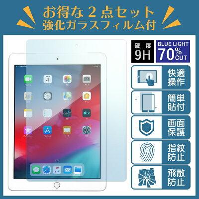 \使い易さ◎保護性◎耐久性◎》iPad 10.2 第7世代 ケース ソフト ipad ケース ipad7 iPad 第6世代 ケース ipad air3ケース air2 ipad 9.7 ケース ipad pro 10.5 ケース ipad6 カバー iPad mini ケース mini4 mini5 カバー 2019 新型モデル対応 tpu 可愛い・・・ 画像1