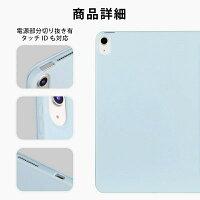 新型10.2インチiPadケース10.2インチiPad2019ケース第7世代(A2197,A2200,A2198)iPad2019スマートカバーケースiPadケースアイパッド7カバー三つ折り保護カバー軽量ipad7ipad10.2ケースおしゃれカバーアイパッドケースかわいい可愛い