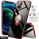 iPhone12 ケース かわいい iphone12 pro