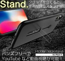 iphonexカバー[今ならガラスフィルム付き]耐衝撃2層ハイブリッド構造衝撃吸収スタンドスマホリング機能ストラップホール有り多機能スマホ保護カバー[アイマルチiマルチiMuliti]スマホケース