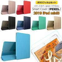 https://image.rakuten.co.jp/esrcase-japan/cabinet/ipad_sikibetsu/1bn256.jpg