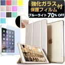 ソフト iPad ケース iPad 10.2インチ 第7世代 iPad7 iPad 第6世代 ケース ...