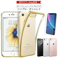 f117a4943e 【iphonexケース】iphonexカバー iphone xsケース iphone8ケース スマホケース スマホカバー iphone8ケース  iphone8カバー iPhone8 Plus iPhone7 Plus iphone se ...