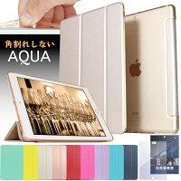iPad Air4 ケース ipad 第8世代 カバー 2020 iPad 8 ケース 10.2 第8世代 ソフト ケース ipad8 ケース ipad ケース 第7世代 ipad ケース 第8世代 iPad 第6世代 ケース ipad air3ケース ipad 9.7 ケース ipad pro 10.5 ケース ipad6 カバー mini4 mini5 ipad ケース 可愛い