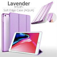 iPad一体式カバー/ケースソフトTPUサイドエッジiPadPro9.7ケース/iPadAir2ケース/iPadAirケース/iPadmini4ケース/iPadmini2ケース/iPadminiケース/retinaケース/アイパッドエアー2ケース/アイパッドミニケースiPadPUレザー保護カバー/クリアケース