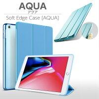 2018年春モデル新しい9.7インチiPad6[第6世代A1893,A1954]にも対応新型iPadケースipad6カバーipad6ケースソフトTPUサイドエッジiPad2017ケースiPad5[第5世代A1822,A1823]iPadmini4ケースiPadAir2/AirケースPro10.5/Pro9.7ソフトタイプ