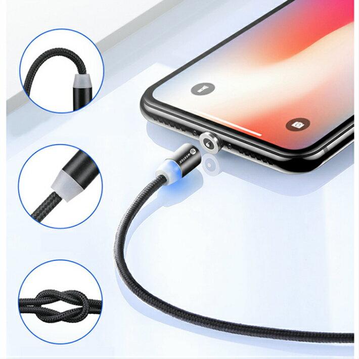 充電 ケーブル LEDマグネットケーブル2本セット USBケーブル マグネット端子 micro マイクロ iPhone - USB Type-c タイプC USB-C端子 Android アンドロイド iPhone アイフォン iPad アイパッド Mac マック