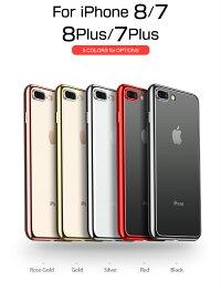 iPhonexケースiPhone8ケースiphone7ケースiPhoneXカバーシリコンクリアケースソフトケースiPhone7iphone8plusケースTPUキズ防止メッキ加工無地iPhone8ケース耐衝撃アイフォン8クリアケース超薄カメラ保護軽量ワイヤレス充電対応iPhonexケース