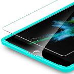 ESR 4894240059074 ESR iPad Pro 9.7 フィルム ( 2018 / 2017 新型 ) Air2 / Air / The New iPad 9.7インチ 用 日本製素材旭硝子製 三倍強化 0.3mm 液晶保護フィルム 貼り付けガイド枠付き 硬度9H 気泡自動排除 スクラッチ 指紋防止