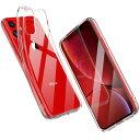 【マラソン限定最大P25.5倍】【2019 iPhone11 ケース】\極薄 軽量 透明 ソフト TPU クリア/i……