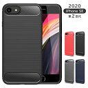 \2020年 新型 iPhoneSE / ソフトTPU ケース iphone se ケース 第2世代