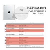 iPad各機種対応360度回転iPadPro9.7ケース/iPadAir2ケース/iPadAirケース/iPadmini4ケース/iPadminiケース/retinaケース/アイパッドエアー2ケース/アイパッドミニケースiPadケース/PUレザー保護カバー全11色