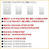 2017newiPad(第5世代A1822,A1823)用ソフトTPUサイドエッジiPad2017ケースiPadAir2ケースiPadmini4ケースiPadProケースiPadAirケースiPadケースアイパッドケース2017アイパッドミニ4ケース【AQUA今週のカラー】