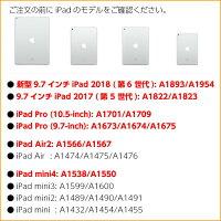 iPad2017ケース【ガラスフィルム付きセット】スマートカバーケースiPadmini4ケースiPadAir2ケース三つ折り保護カバー半透明クリアケース一体型軽量・極薄タイプPIXEL