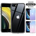 \ガラスケース 強化ガラス+TPUバンパー/【2020 新型 iphone SE ケース 第2世代 シンプル 】……