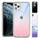 クリア 背面強化ガラス iPhone11 ケース iphon