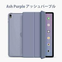 iPadAir4ケースipad第8世代カバー2020iPad8ケース10.2第8世代ソフトケースipad8ケースipadケース第7世代ipadケース第8世代iPad第6世代ケースipadair3ケースipad9.7ケースipadpro10.5ケースipad6カバーmini4mini5ipadケース可愛い