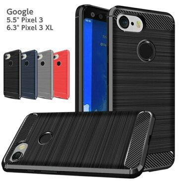 【持ちやすく衝撃に強いタイプ】google pixel 3 【pixel3 ケース】【pixel 3 xl ケース】google pixel3 ケース google pixel3xl ケース【ソフトTPU素材/カッコイイ系ケース・カバー】ピクセル3 ケース ピクセル3xl ケース