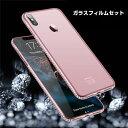 【10月1日限定ポイント5倍】iPhone ラインストーンケース 液晶画面保護フィルム付きセット iPh……
