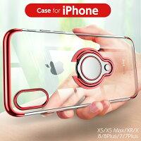 \人気/iphone xr ケース iPhone リングケース iphonexr クリアケース 可愛い iphone xr ケース おしゃれ iphone xr ケース かわいい iphonexr カバー iphone xr シリコンケース シンプル iphoneケース iphonexr 透明 アイフォンxrケース アイフォン8 ケース