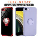 【マラソン限定P最大25.5倍】【2020 新型 iPhon