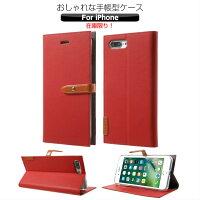 iPhone6ケース手帳型、カード収納ESRiPhone6カバーPUレザーケース「無段階スタンド機能」インテリジェントシリーズ(黒)