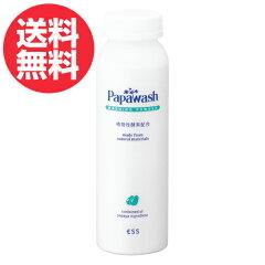 パパウォッシュ (ノーマルタイプ)お徳用詰め替えボトル(140g)【送料無料】洗顔料 ESS …