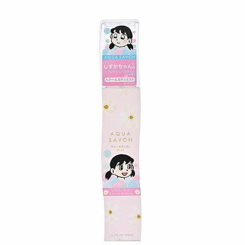 美容・コスメ・香水, 香水・フレグランス  135ml YSAqua Savon Hair Body Mist Shizukachan