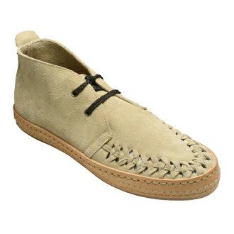 真皮包裹的唯一的令人印象深刻的休閒皮靴和 AB5223 (米色)