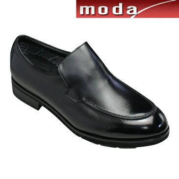 マドラスウォーク 完全防水 ビジネスシューズ Uチップ MW5622S ブラック madras walk メンズ 靴