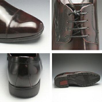 【WALKERS-MATE BINSOKU(ウォーカーズ メイト ビンソク)】ロングノーズの多機能牛革ビジネスシューズ(ストレートチップ)・BW9506(バーガンディー)/メンズ 靴