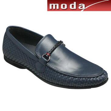 【TRUSSARDI(トラサルディ)】 ロングノーズのビットモカシン(メッシュ)・TR17008(ネイビー)/メンズ 靴