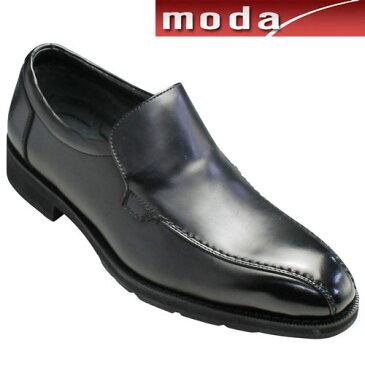 【madras walk(マドラス ウォーク)】GORE-TEX(ゴアテックス)採用の全天候型ビジネスシューズ(スワールモカ・スリッポン)・MW5602(ブラック)/メンズ 靴