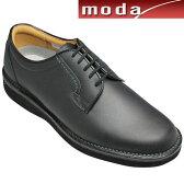 【REGAL WALKER(リーガル ウォーカー)】撥水加工の牛革ビジネスシューズ(プレーントゥ)601W(ブラック)・3E幅広/メンズ 靴