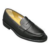 【REGAL(リーガル)】スコッチ型押しのビジネスシューズ(ローファー)・2640(スコッチブラック)/メンズ 靴