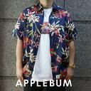 【14:00までのご注文で即日発送可能】 アップルバム APPLEBUM Island Flower S/S Shirt フラワー 花柄 半袖シャツ NAVY ネイビー 紺 メンズ
