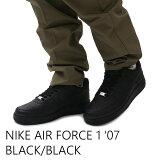 ナイキ NIKE AIR FORCE 1 07 エアフォース1 BLACK/BLACK ブラック 黒 315122-001 メンズ