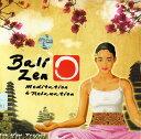 【 試聴OK 】 Bali Zen Meditation & Relaxation 【 リラクゼーション ヨガ ガムラン ヒーリング CD バリ島 メール便 マッサージ スパ サロン アジアン 雑貨 バリ 雑貨 】