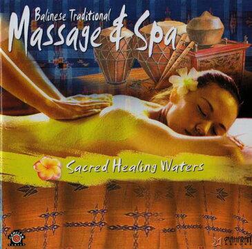 【 試聴OK 】 Balinese Traditional Massage & Spa ヨガ ガムラン リラクゼーション ヒーリングCD ヒーリングミュージック マッサージ スパ サロン BGM アジア アジアン 雑貨 バリ島 バリ