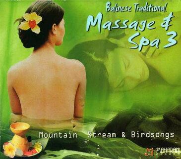 【 試聴OK 】 Balinese Traditional Massage & Spa 3 【 ヨガ ガムラン リラクゼーション ヒーリング CD マッサージ スパ サロン メール便 カフェ BGM アジア アジアン 雑貨 バリ島 バリ 雑貨 】