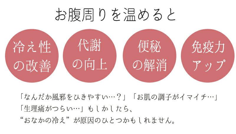 ウール腹巻100%腹巻きはらまき日本製レディース//メール便なら送料無料