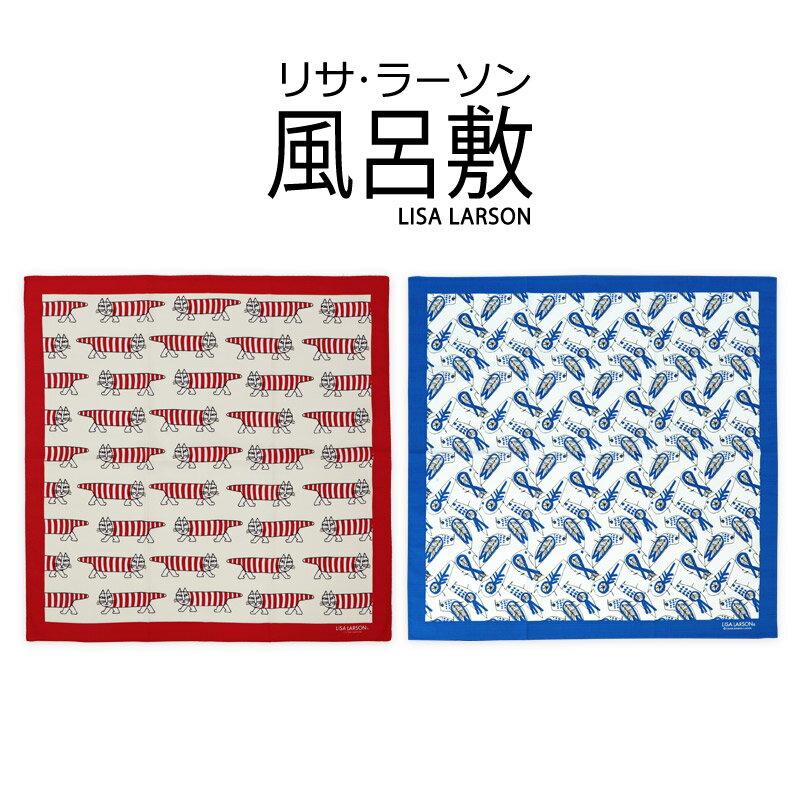 リサラーソン 風呂敷 ふろしき フロシキ LISALARSON 日本製 綿100 和 包み おしゃれ かわいい エコバッグ 重箱 ワイン 瓶 重箱 包み ギフト //メール便発送可の写真