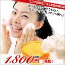ごほう美肌ハチミツ洗顔石鹸100g 敏感肌も乾燥肌の保湿(洗顔石けん/洗顔せっけん/コスメ/スキンケア/はちみつ/石けん/せっけん/石鹸/固…