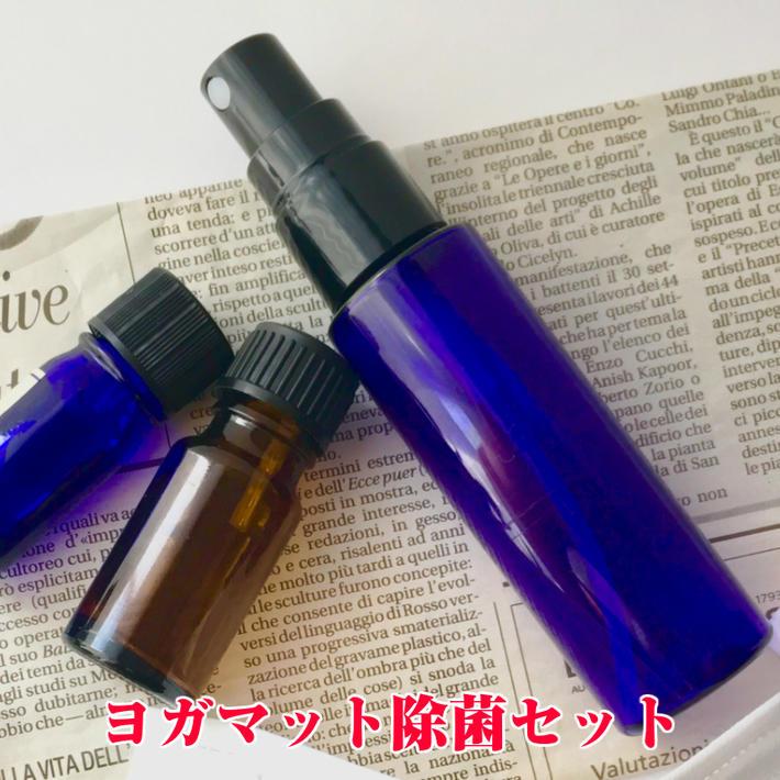 アロマ・お香, エッセンシャルオイル(精油)