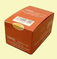 【送料無料】高吸収型コエンザイムQ10包接体+[スーパービタミンE]トコトリエノール+DHA+EPA約18ヵ月分【トコヘルスQ10】超お買い得な6本入り箱