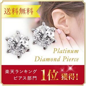 プラチナ ダイヤモンド レディース プレゼント